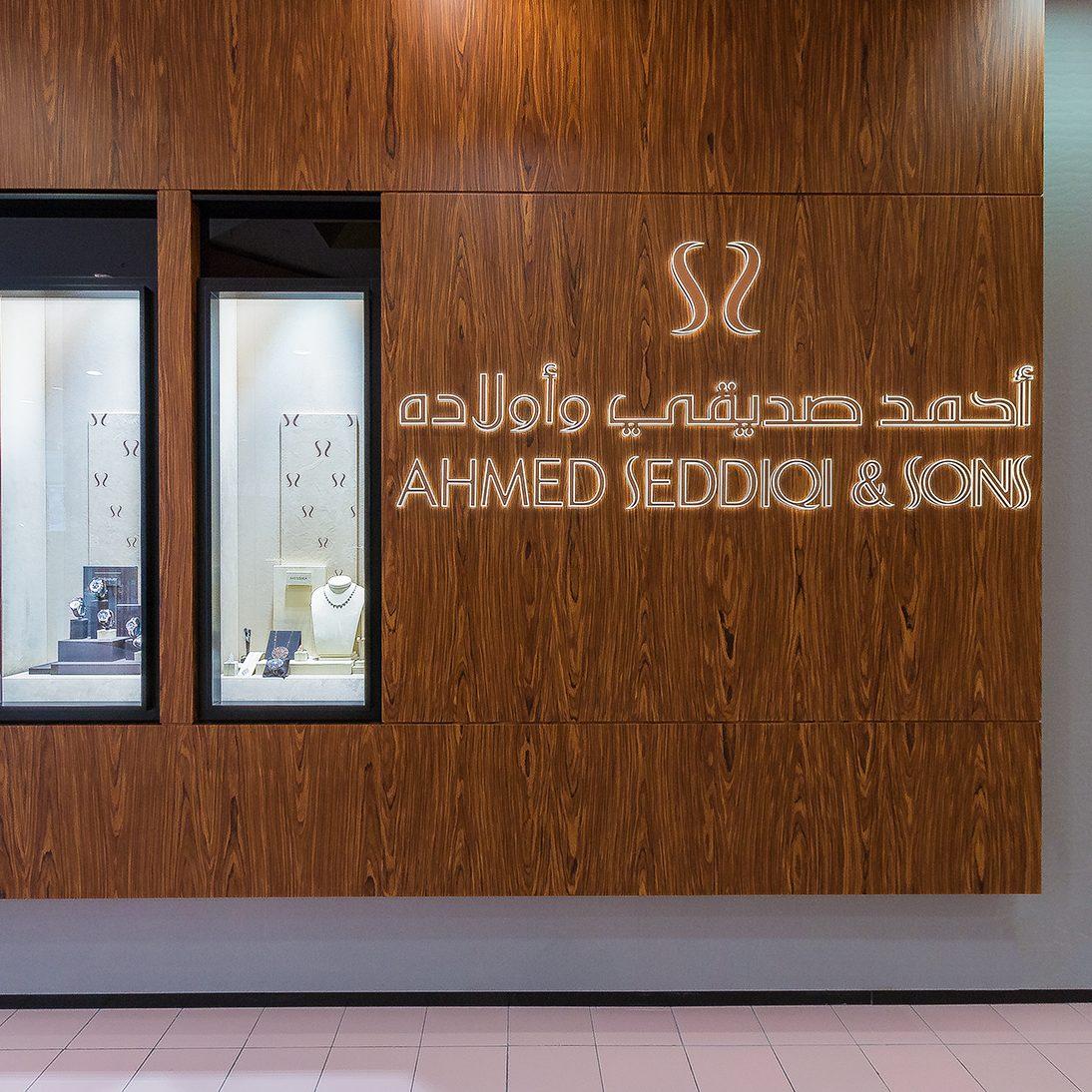 ahmed-seddiqi-sons-front